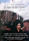 el_libro_de_las_aguas